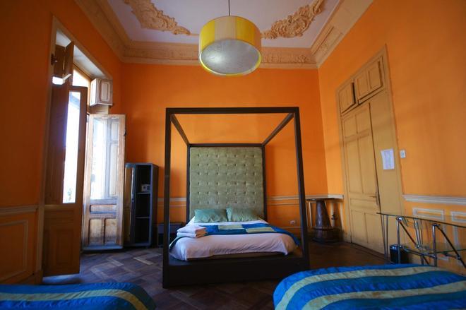 Happy House Hostel - Σαντιάγο - Κρεβατοκάμαρα