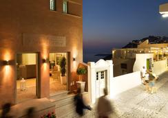Panorama Boutique Hotel - Thera - Outdoors view