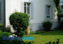 Villa am Schlosspark - Munich - Outdoor view