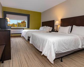 Holiday Inn Express Stony Brook-Long Island - Centereach - Bedroom