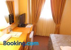 Hotel Premium Green Sovereign - Σεντάι - Κρεβατοκάμαρα