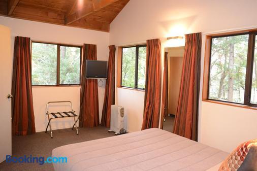 霍比特汽車旅館 - 阿庫尼 - 奧阿庫尼 - 臥室