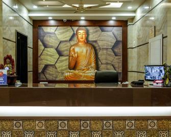 Hotel Raghunath - Джамму - Рецепція