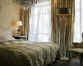 l'Auberge Damhotel - Едам - Спальня