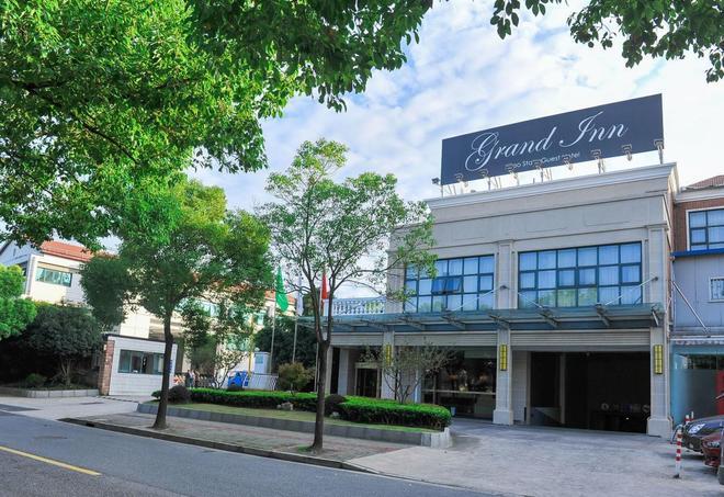 Grand Inn Xijiao State Guest Hotel - Shanghai - Building