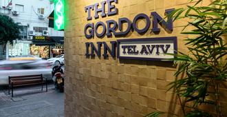 Gordon Inn & Suites - Tel Aviv - Outdoor view