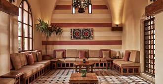 Sultan Bey Resort - El Gouna - Lounge