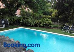 Villa dos Poetas Guest House Sintra - Sintra - Pool