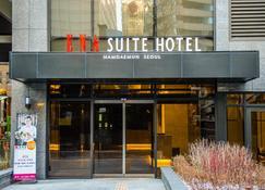 Ena Suite Hotel Namdaemun - Seoul - Toà nhà