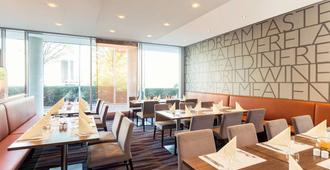 Novotel Düsseldorf City West - Dusseldorf - Restaurant