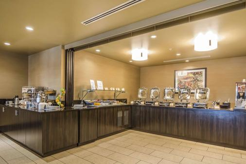 Quality Hotel & Conference Centre - Fort McMurray - Μπουφές