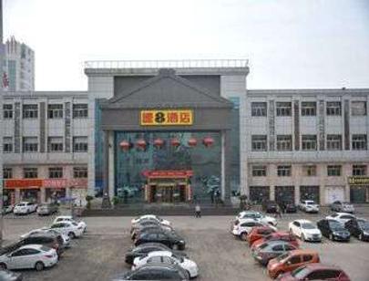 Super 8 by Wyndham Pingyao Railway Station Shun Cheng Lu - Pingyao - Outdoors view