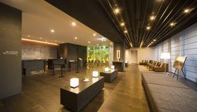 Hiroshima Washington Hotel - Hiroshima - Lounge
