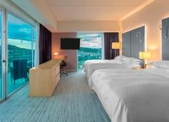 シェラトン サンホセ ホテル コスタリカ - サンホセ - 寝室