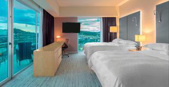 Sheraton San Jose Hotel, Costa Rica - San José - Bedroom