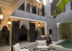 Riad Alamir - Marrakesh