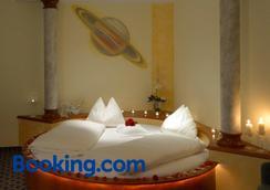 Hotel Himmelreich - Wals-Siezenheim - Bedroom