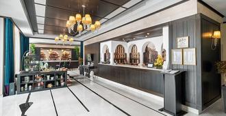 Epoque Hotel - Relais & Chateaux - Bukarest - Rezeption