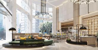 Holiday Inn Shanghai Nanjing Road - Shanghai - Lobby