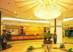 Xian Quest Internatinal Hotel - Xi An - Accueil