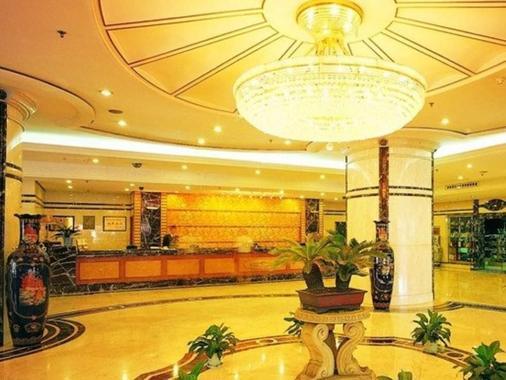 Xian Quest Internatinal Hotel - Xi'an - Front desk