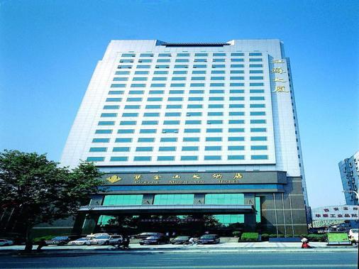 西安紫金山凱思特大酒店(原西安紫金山大酒店) - 西安 - 建築