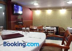 Fenix Hotel - Blagoevgrad - Restaurant