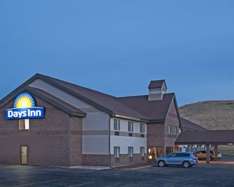 Days Inn by Wyndham Sturgis - Sturgis - Building