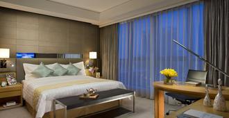 Ascott Raffles City Beijing - Beijing - Bedroom