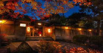 Kyoto Nanzenji Ryokan Yachiyo - Kyoto - Byggnad