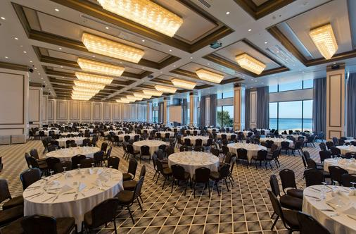 特拉布宗溫德姆華美達廣場飯店 - 特拉布宗 - 宴會廳