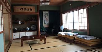 Seikaso - Kunisaki