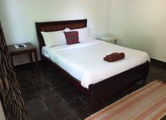 African Village Hotel - Yibuti - Habitación