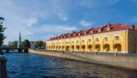 Holiday Inn Express St. Petersburg - Sadovaya - San Petersburgo