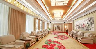 Yuquan Island Resort Hotel - נאנצ'אנג