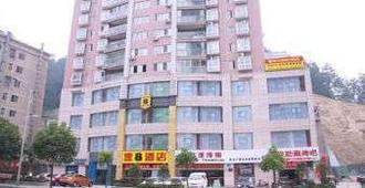 Super 8 Hotel Shiyan Beijing Zhonglu - Shiyan