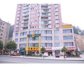 Super 8 Hotel Shiyan Beijing Zhonglu - Shiyan - Edificio