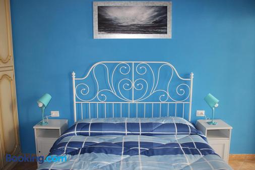 B&B Calcio Storico - Florence - Phòng ngủ