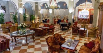 Due Torri Hotel - Verona - Bar
