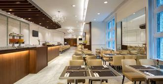 Ramada by Wyndham Hong Kong Grand View - Hongkong - Restaurant