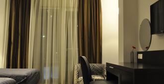 Hotel Dolce International - Skopje