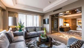 Hotel Okura Amsterdam - Ámsterdam - Sala de estar
