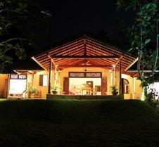Handugoda House