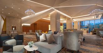 Holiday Inn Beijing Focus Square - Beijing - Lobby