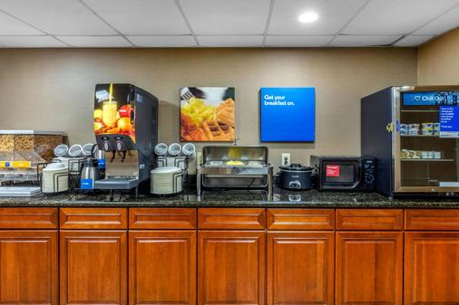 Comfort Inn & Suites - Chattanooga - Buffet