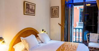 Centro Hotel by Prima Collection - קרטחנה דה אינדיאס - חדר שינה