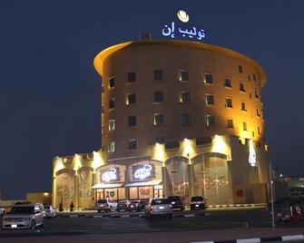 Tulip Inn Suites and Residence Dammam - Dammam - Building