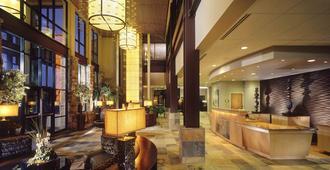 Newpark Resort - פארק סיטי - לובי