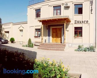 Zukhro Boutique Hotel - Khiva - Building