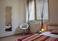 Saarbrücken City Apartments - זארבריקן - חדר שינה